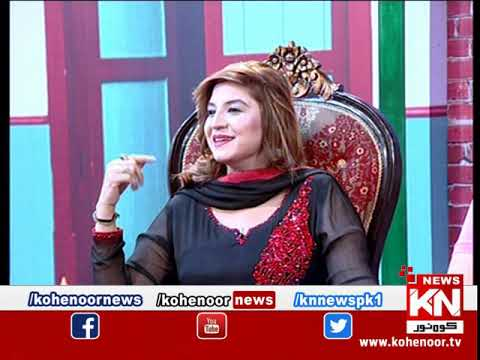 Shugal Mughal 28 June 2019 | Kohenoor News Pakistan