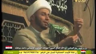 تحميل اغاني الشيخ زمان الحسناوي نعي فاطمه العليله MP3