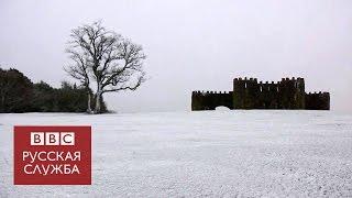 Как выглядит Британия под снегом