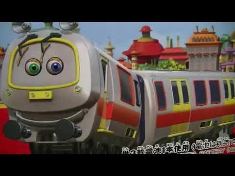 【vláček】 Veselé vláčky CS-07 Chuggington Emery unboxing & zkušební jízda - vlakový model (00168 cz)