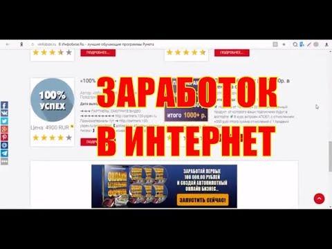 Станислав сильванский бинарные опционы