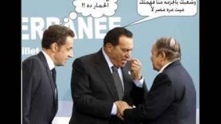 0 - 4 Egypt ashouf feek youm
