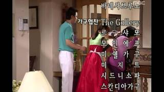 Miss Mermaid, 221회, EP221 #07