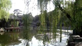 Video : China : The Garden of Harmonious Interests, Summer Palace, Beijing - video