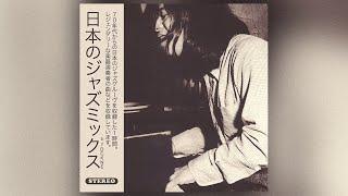70s Japanese Jazz Mix (Jazz-funk Soul Jazz Rare groove Drum Breaks..)