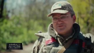 Донбасс сегодня № 50 (22.05.2017)
