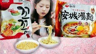 [Eating]KoKoMen. Ansung Tangmyun. 꼬꼬면.安城湯麺