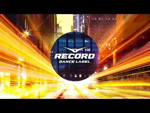 😍Новинки радио рекорд 2019😍 record club. Новинки популярной музыки 2019