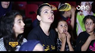 تحميل اغاني Besmat khire بوشرة عقبي ( RAMADAN 2017 ) بسمة خير - N° 16 MP3