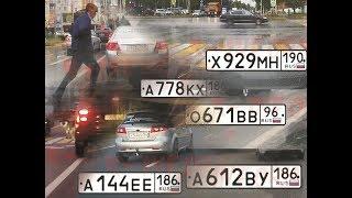 Водитель – самый опасный узел машины