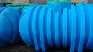Емкости для канализации
