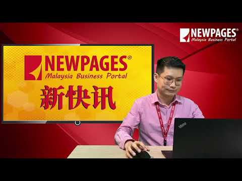 NEWPAGES 新快讯 - EP02
