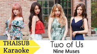 "[THAISUB / Karaoke] Nine Muses - ""Two of Us"""