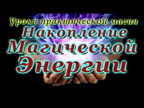 Магия крови скачать торрент на русском