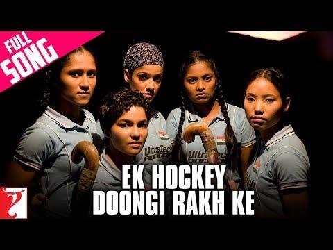 Ek Hockey Doongi Rakh Ke