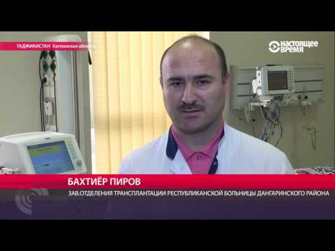 Антитела к гепатиту с диагнозом