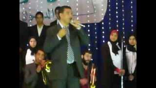 تحميل اغاني اهيم شوقا المايسترو احمد ربيع MP3