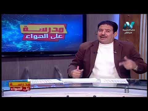 تاريخ الصف الثالث الثانوي 2020 - الحلقة 15 - تابع الحركة الوطنية والثورة العرابية