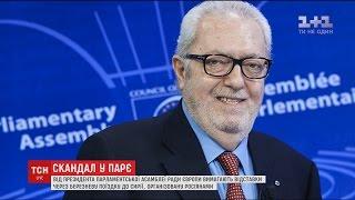 Депутати ПАРЄ вимагають відставки їхнього президента Педро Аграмунта