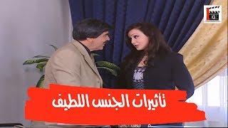 مدري ليش دائما الافضلية للجنس اللطيف ـ مرايا 2003