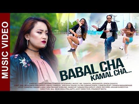 Babal Cha Kamal Cha - Bishnu Sundar Desemaru Ft. Bal Mukunda, Abhay, Anusha & Ina | Nepali Song 2076