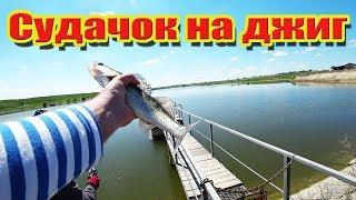 База рыболов терехово