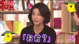 毒舌女王高嶋ちさ子の夫婦ケンカ!!
