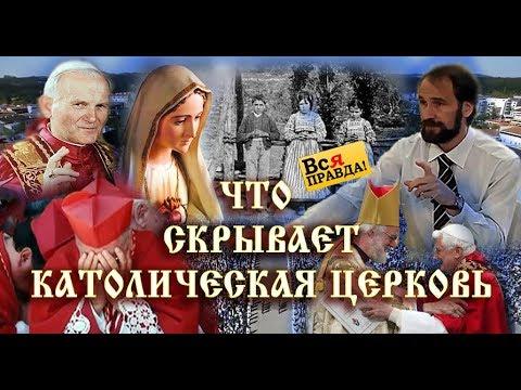 Патриаршество в русской православной церкви был восстановлен в