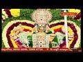 LIVE: Devi Dasara Navaratri Mahotsavam Live | Lalitha Parameswari Devi Alankaram | Dasara 2020 | Hin - Video