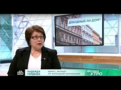 Квартиры студии, как доли. Гордеева Надежда. НТВ 27.07.2017
