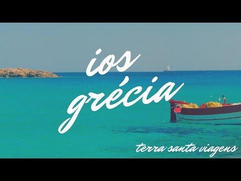 Ilha de Ios