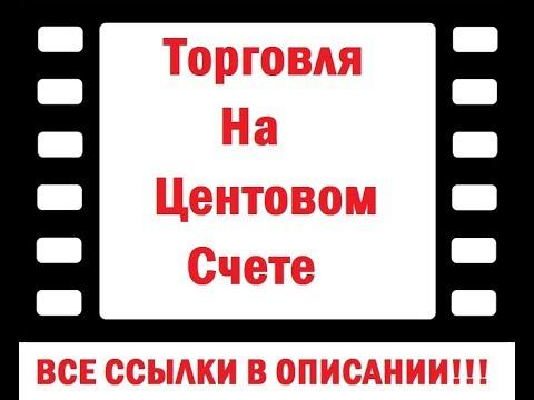 Банки на форекс в россии