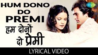 Hum Dono Do Premi with lyrics | हम दोनों दो प्रेमी गाने के बोल | Ajnabee | Rajesh Khanna/Zeenat Aman
