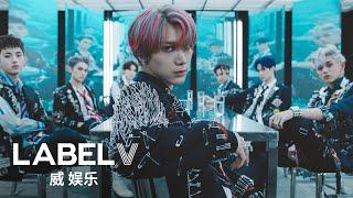 """WayV's 1st album """"Awaken The World"""" will be released on June 9th, 6PM (KST).  WayV Official https://www.weibo.com/WeiShenV https://www.youtube.com/c/wayv https://www.facebook.com/WayV.official https://www.instagram.com/wayvofficial https://twitter.com/wayv_official  #WayV #TurnBackTime #超时空回 #威神V #WeiShenV WayV 威神V 'Turn Back Time (超时空 回)' MV Teaser ℗ SM Entertainment, LABEL V"""