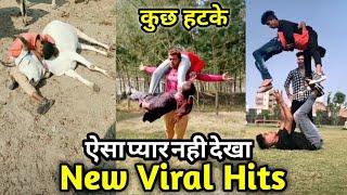 today new viral video||top Vigo viral video|| superhit mix comedy video|| new tranding video