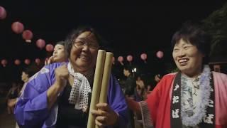 盆唄(中江裕司監督) – 映画予告編