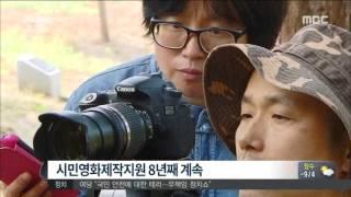2016년 02월 25일 방송 전체 영상