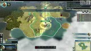 Civilization V - Разграбление по фану
