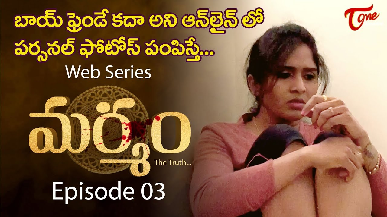 TeluguOne.com: Free Telugu Videos   Free Telugu Movies