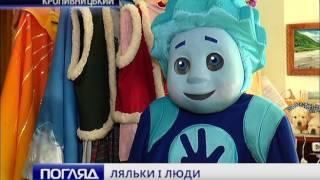 Склярук   Ляльки і люди