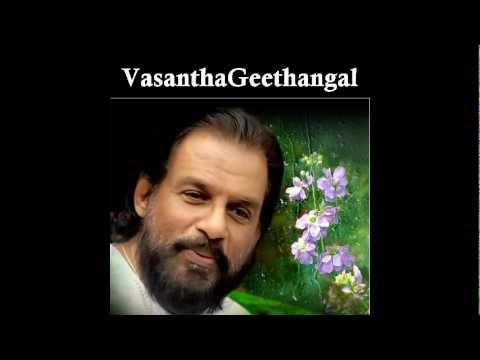 Arayanname Aaromale - VasanthaGeethangal (1984)