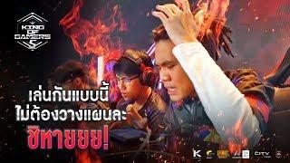 King of Gamers Season 5 Ep.3   Fullmatch Game 3