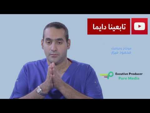 Laser Uterine Perforation