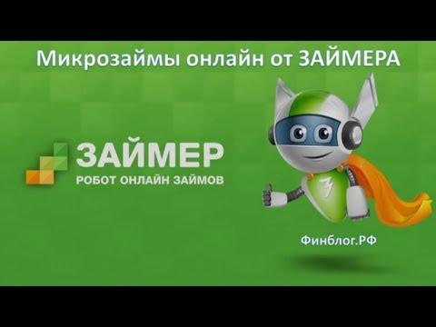 Восточный банк кредитная карта онлайн заявка оформить