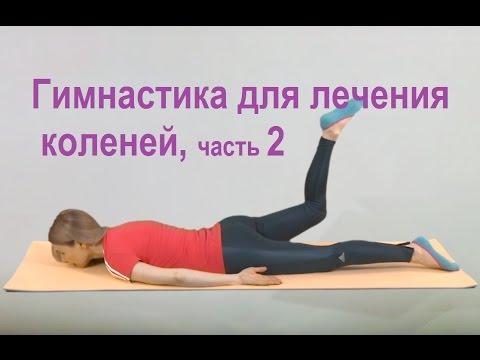 Введение ферматрона в коленный сустав