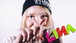 Lina   Wie Ich Bin [Lyric Video]