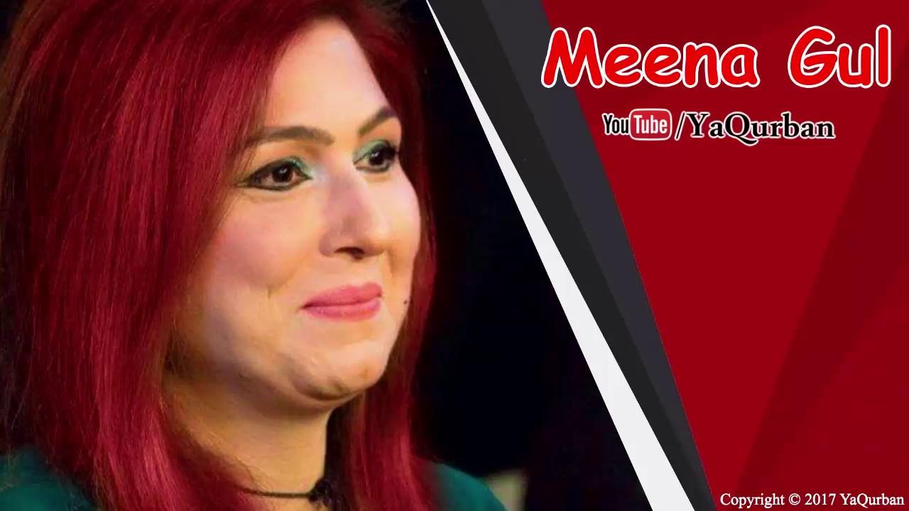 Pashto New Tappy Tapy Tappay 2017 Meena Gul Tapay