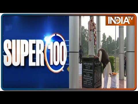 10 Minute 100 Khabar | December 14, 2019  (IndiaTV News)