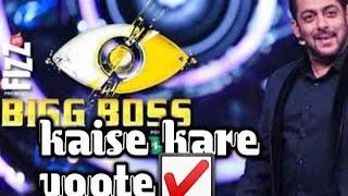 How To Vote Bigg Boss  [ बिग बॉस  में कैसे वोट करे ]