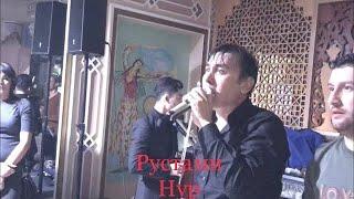 Рустами Нур разбойники 14.02.19
